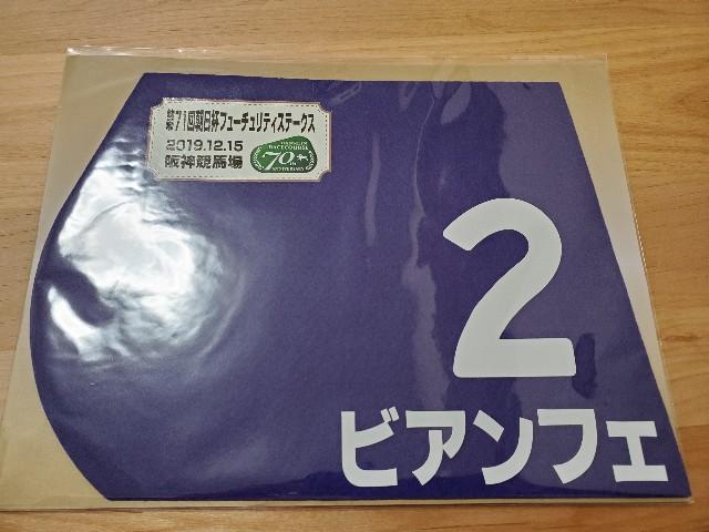 f:id:ketsuokabo:20200801100426j:image