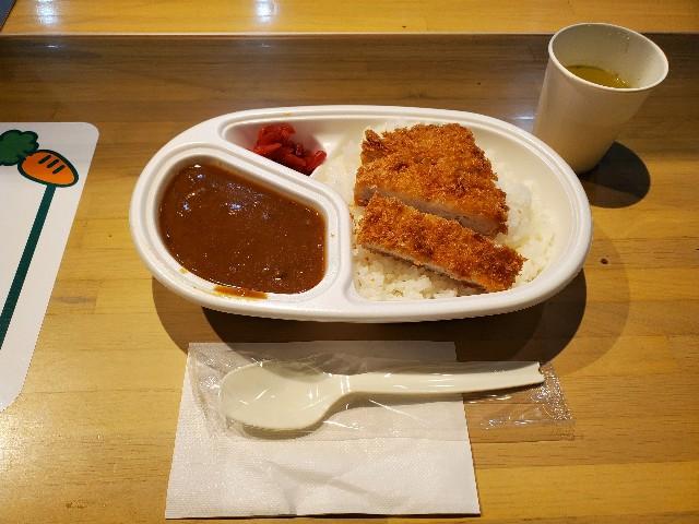 f:id:ketsuokabo:20210522163343j:image