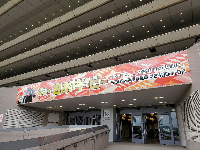 f:id:ketsuokabo:20210522180741j:image