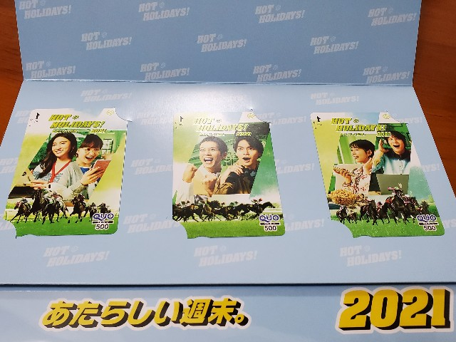 f:id:ketsuokabo:20210529202141j:image