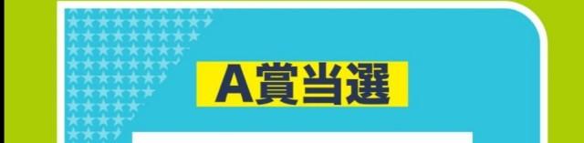 f:id:ketsuokabo:20210530070726j:image