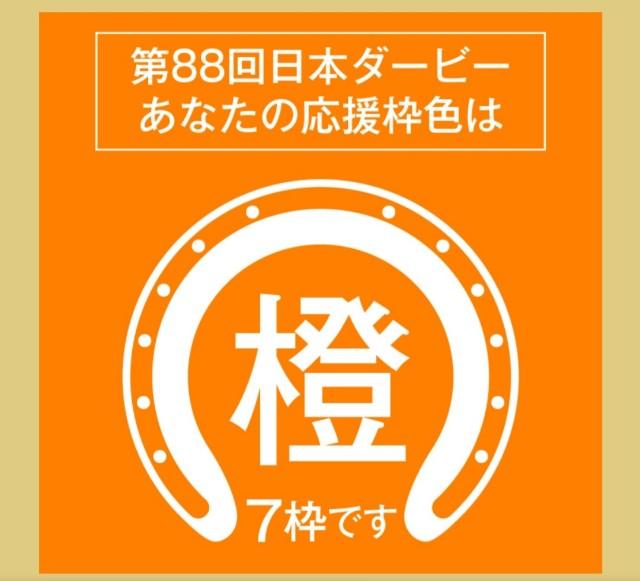 f:id:ketsuokabo:20210530085243j:image