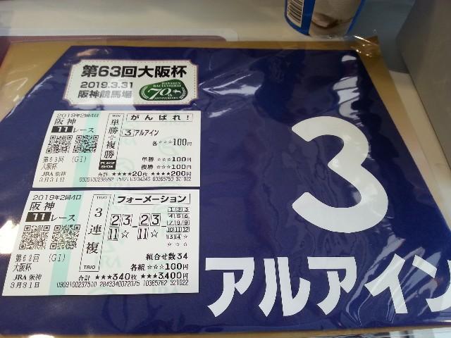 f:id:ketsuokabo:20210601213739j:image
