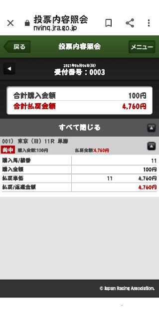 f:id:ketsuokabo:20210607173808j:image