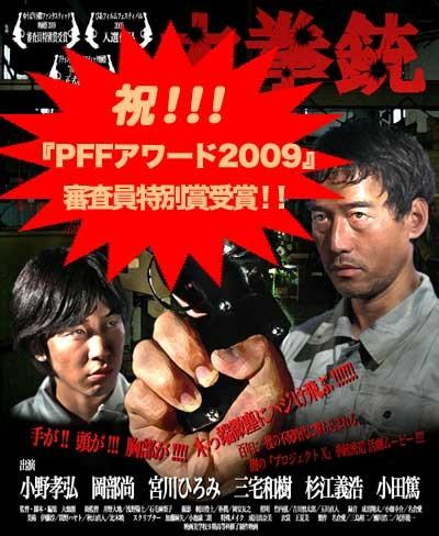 f:id:ketsurikichinkai:20090801115736j:image