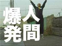 f:id:ketsurikichinkai:20090809114007j:image