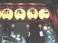 f:id:ketsurikichinkai:20090810094304j:image