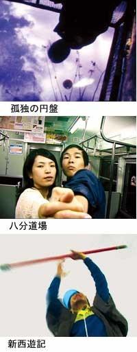 f:id:ketsurikichinkai:20090812120045j:image