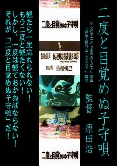 f:id:ketsurikichinkai:20090817171637j:image