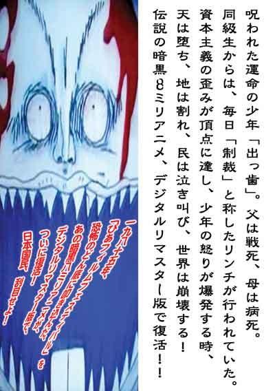 f:id:ketsurikichinkai:20090821111212j:image