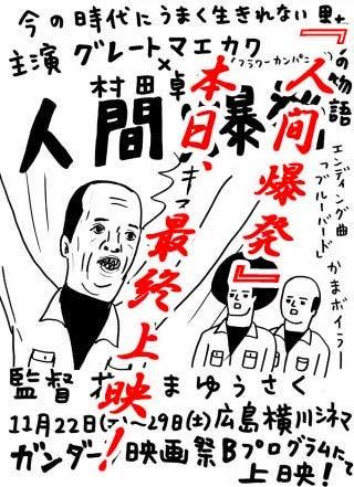 f:id:ketsurikichinkai:20090902110631j:image