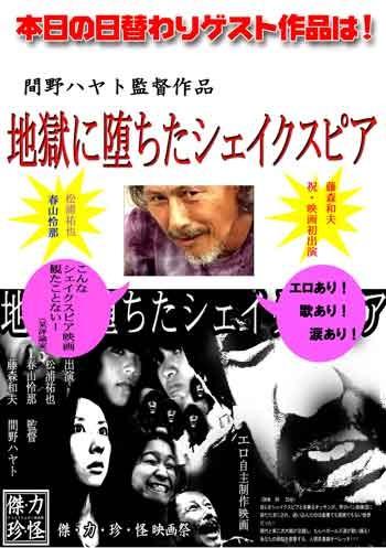 f:id:ketsurikichinkai:20090904022300j:image