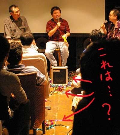 f:id:ketsurikichinkai:20090906123640j:image
