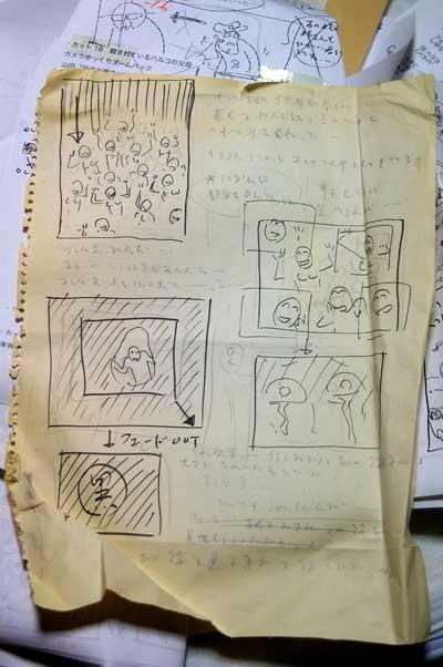 f:id:ketsurikichinkai:20090920110159j:image