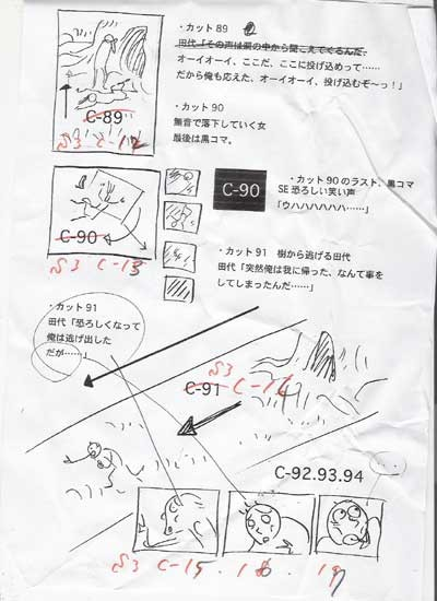 f:id:ketsurikichinkai:20090920113102j:image