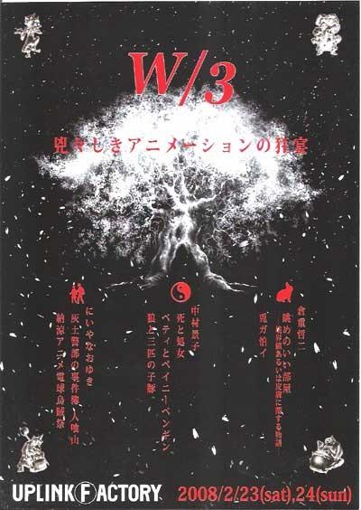 f:id:ketsurikichinkai:20090927120854j:image