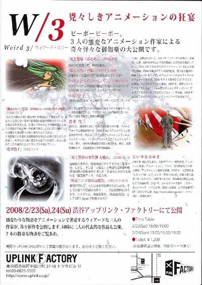 f:id:ketsurikichinkai:20090927121147j:image