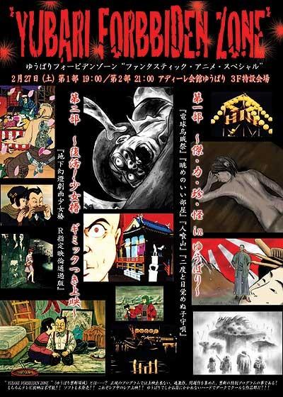 f:id:ketsurikichinkai:20100118122309j:image