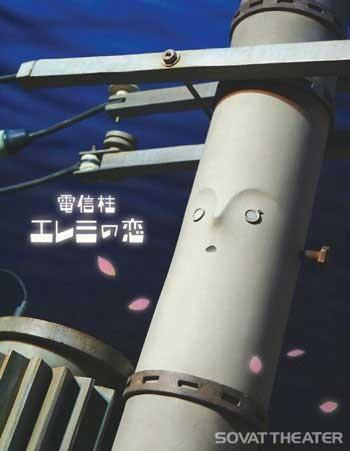 f:id:ketsurikichinkai:20101211175345j:image