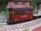 モデルワムのOナロー木曽森林B型客車