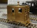 [JAM2010]杉山模型ボックスキャブDL(HOナロー9ミリ)