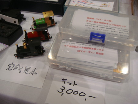 f:id:keuka:20100820144512j:image