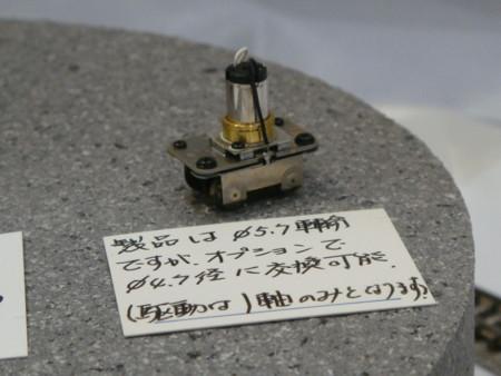 f:id:keuka:20100820163042j:image