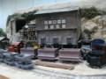 [JAM2010][NGJ]東産鉱業専用線