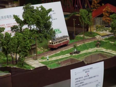 [軽便祭2010]