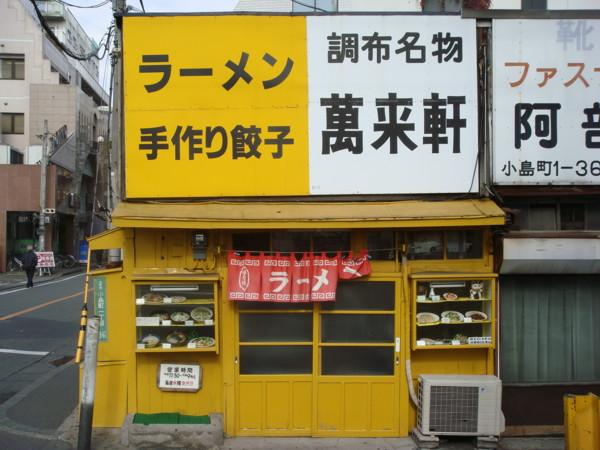 f:id:keuka:20101120125321j:image