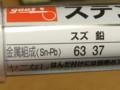 20110326011854
