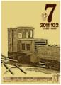 f:id:keuka:20110822091037j:image:medium:left