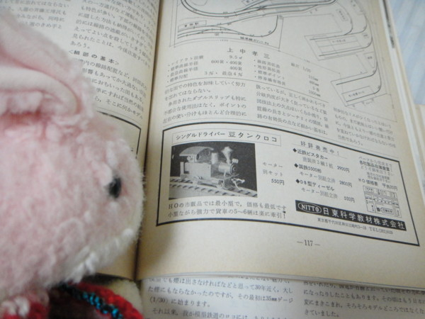 f:id:keuka:20120522005401j:image