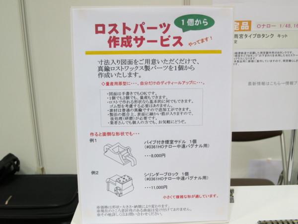 f:id:keuka:20120817105758j:image