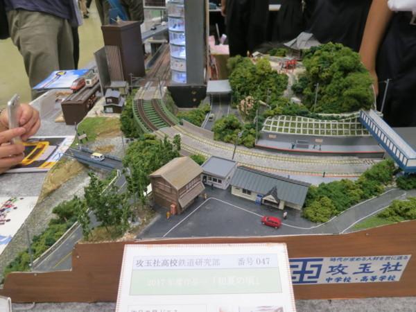 [鉄道模型コンテスト]