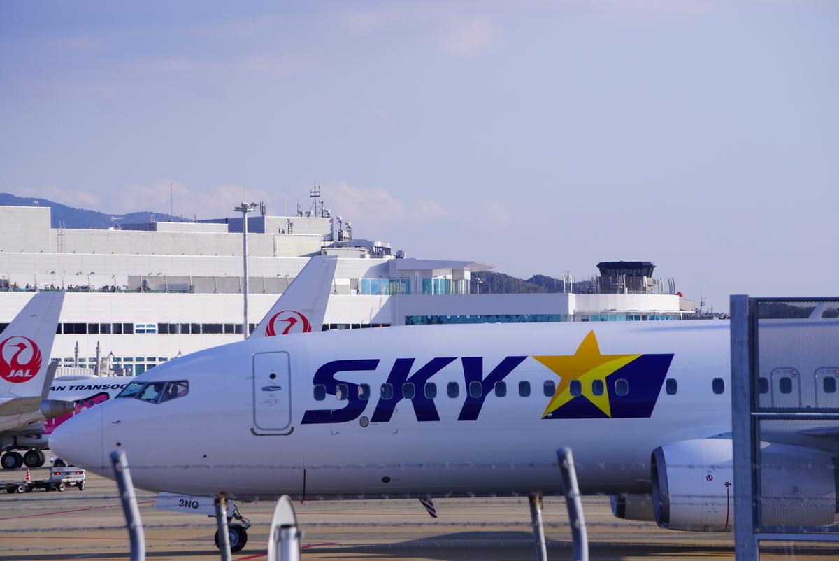 空港北口付近の飛行機写真です。
