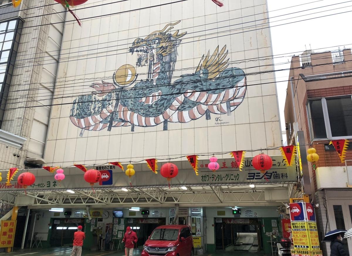 長崎ランタンフェスティバルの駐車場
