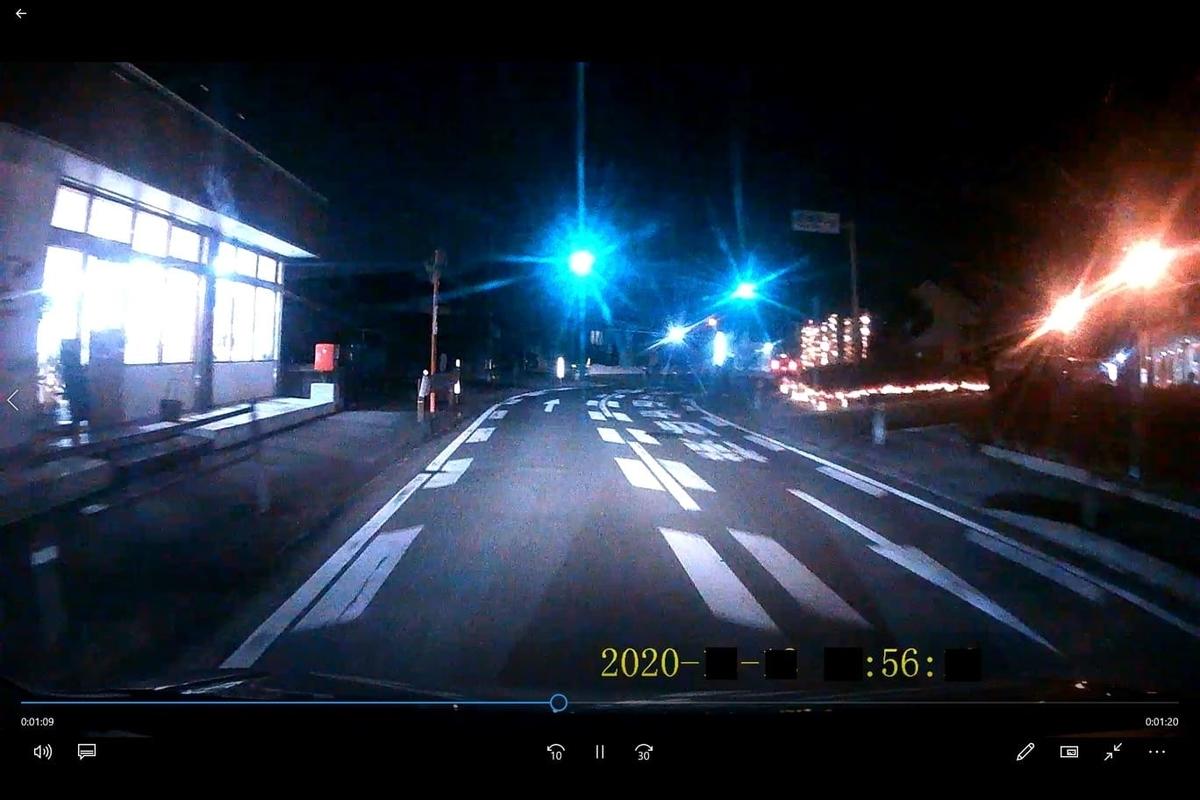 Tuayooドライブレコーダーの映像