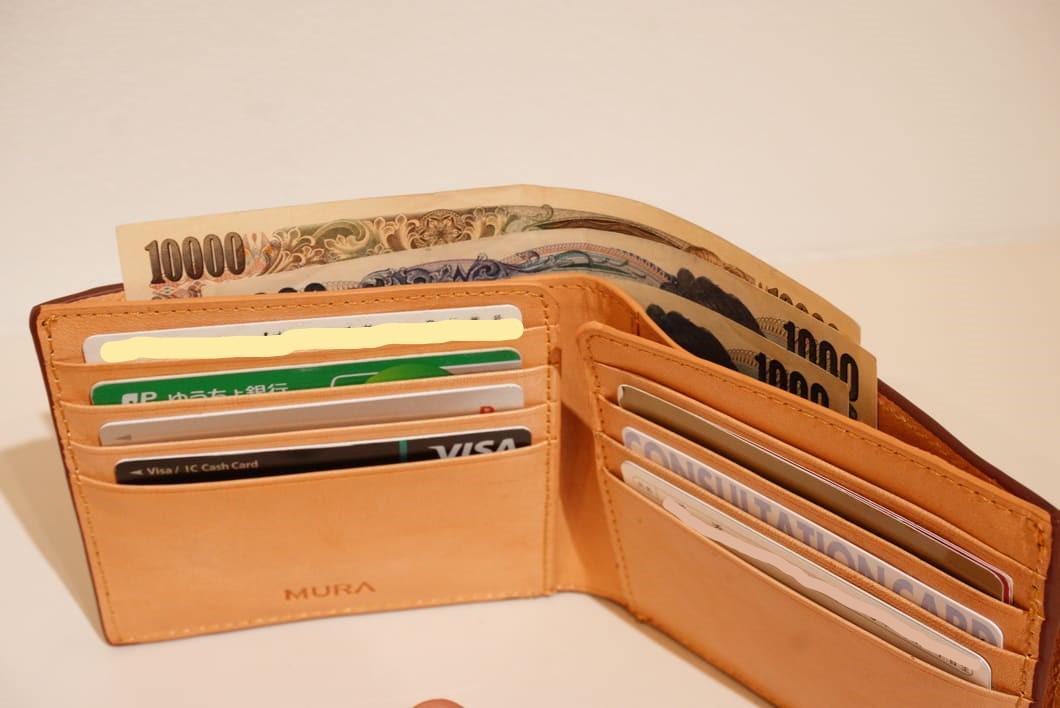 MURA財布収納