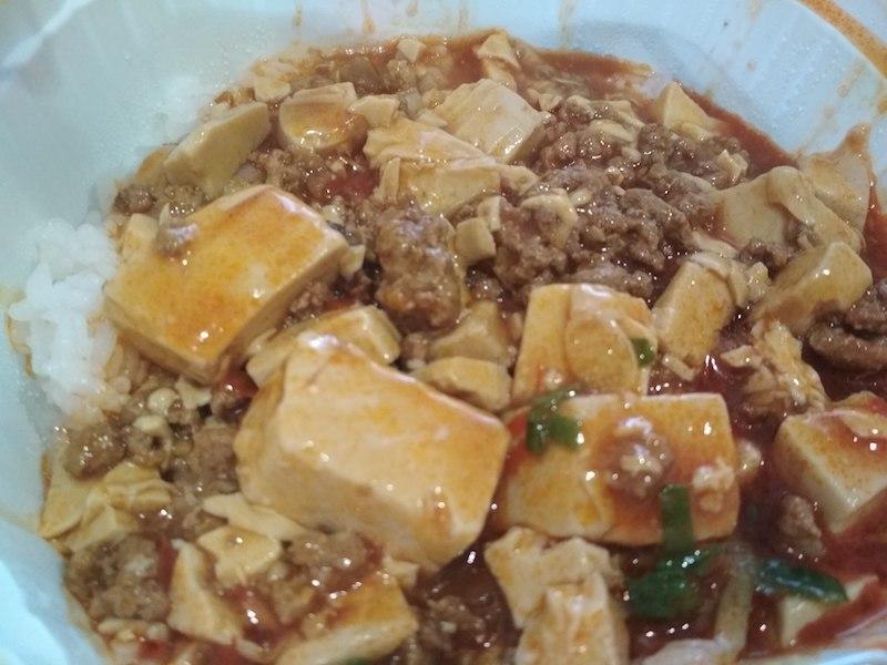 台湾 コンビニ 麻婆豆腐