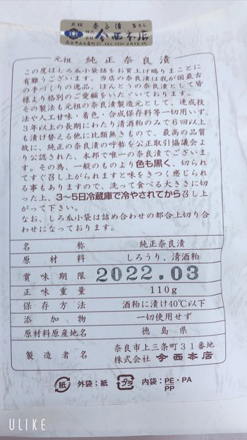 f:id:kewpieF:20200523135719j:plain