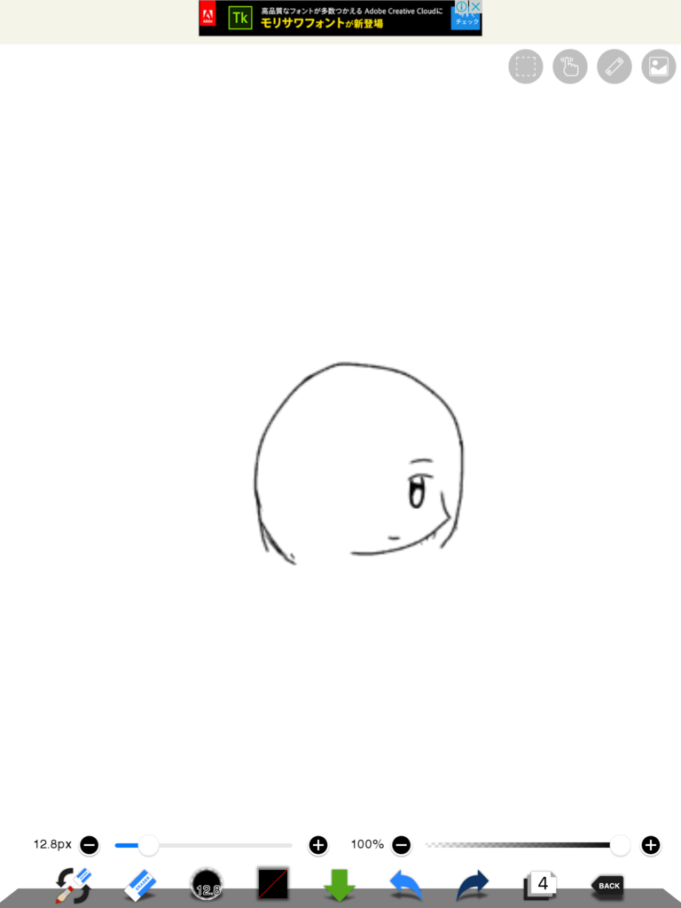 f:id:key-the-key55:20160813222733p:plain