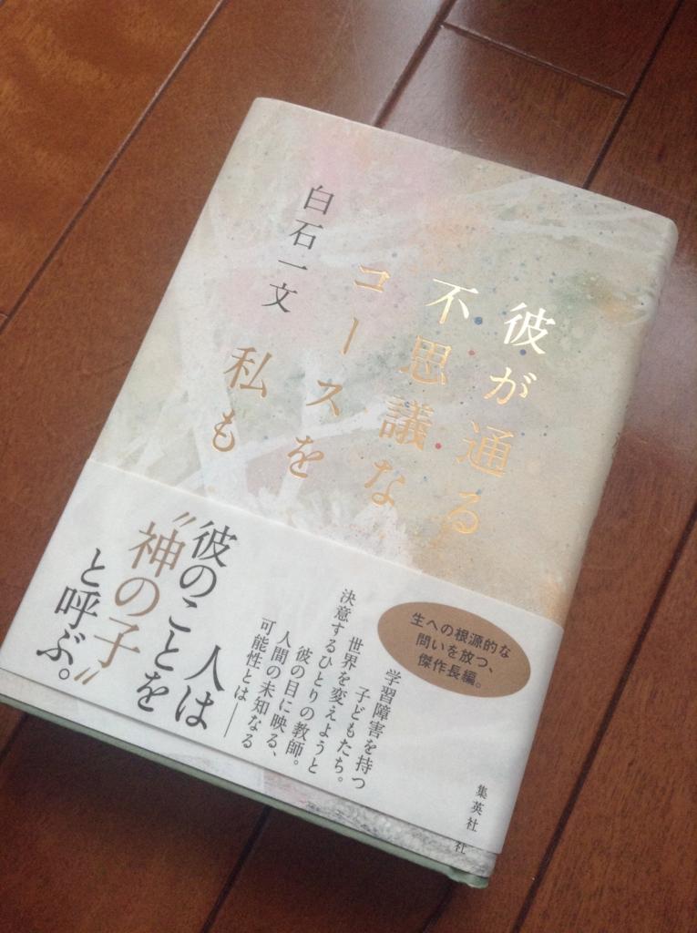 f:id:key-yoroboshi:20170511135231j:plain
