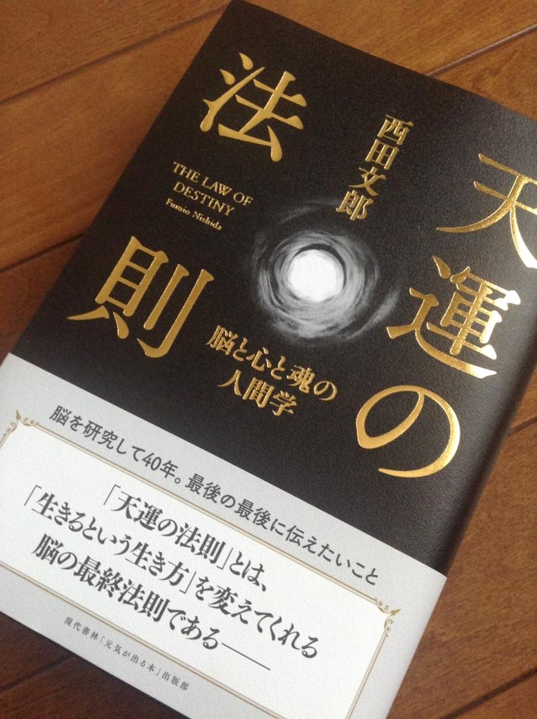 f:id:key-yoroboshi:20170511135239j:plain