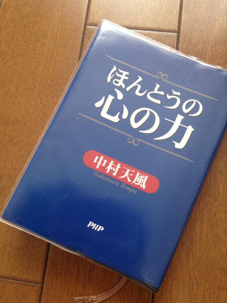 f:id:key-yoroboshi:20170512102345j:plain
