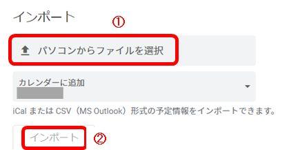 六十花甲子を登録する例4