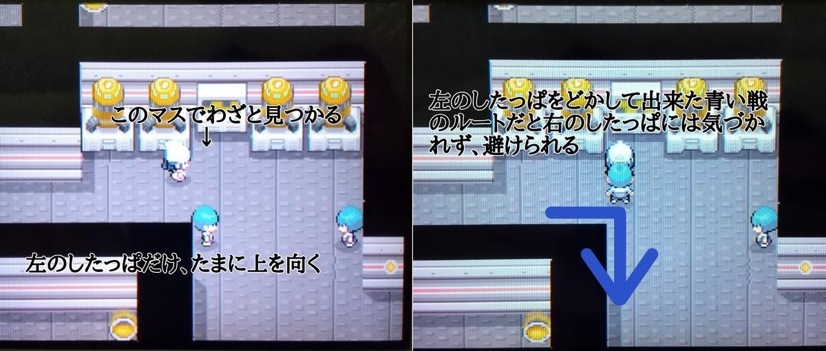 f:id:key_poke:20210324092021j:plain