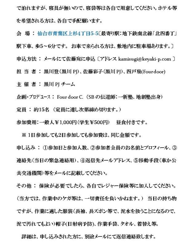 f:id:keyakikun:20160703201818j:image
