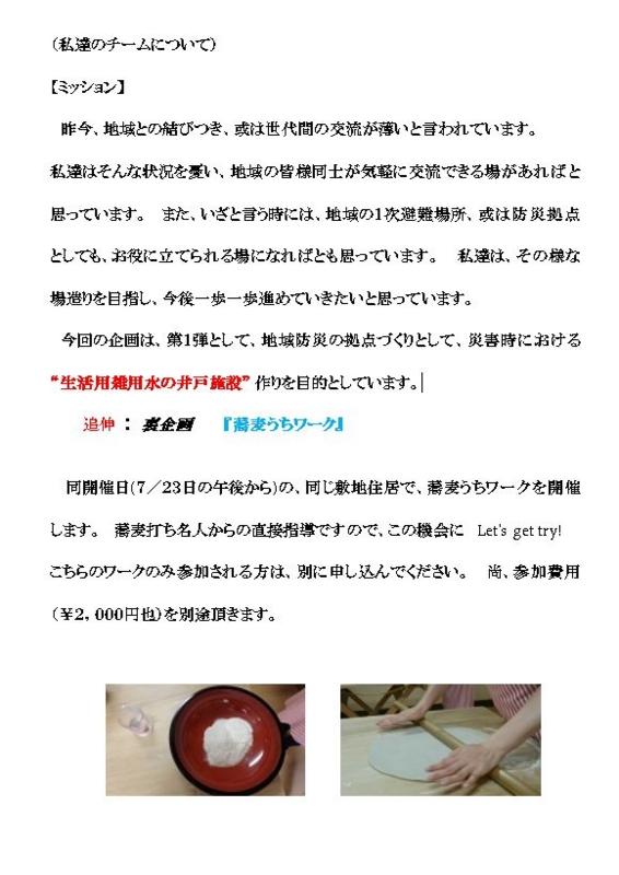 f:id:keyakikun:20160703202527j:image