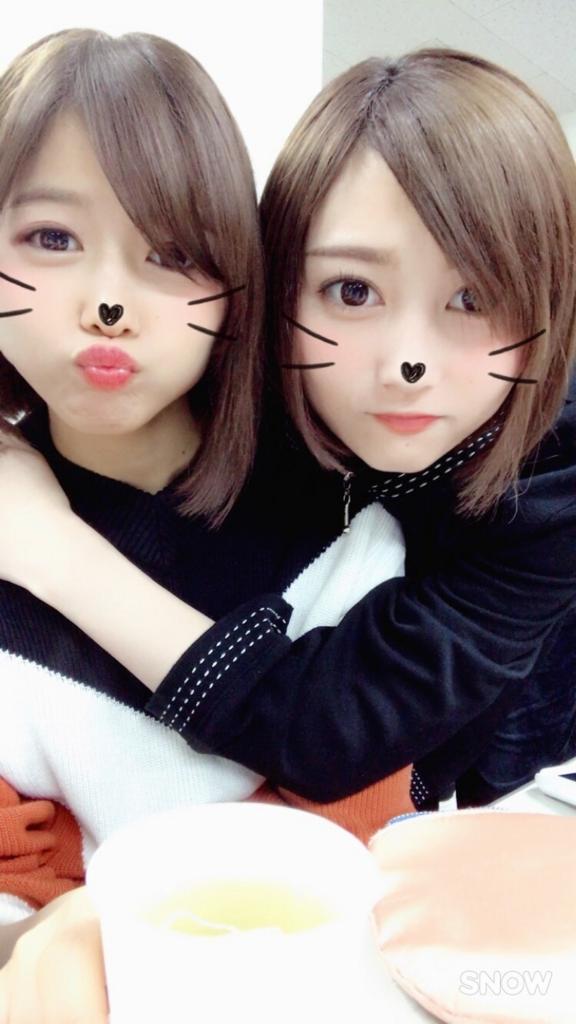 f:id:keyakin:20170329004840j:plain